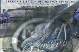 Δάνεια της Ελλάδας