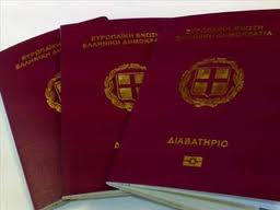 Αναστέλλονται οι διαδικασίες χορήγησης ελληνικής ιθαγένειας