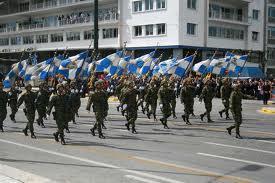 Η Ευρωπαϊκή Ένωση  ζητάει την κατάργηση  της θητείας στον ελληνικό στρατό!