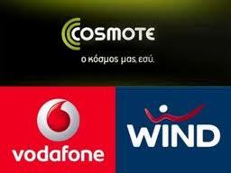 Πρόστιμα, σε COSMOTE 2,5 εκατ. Ευρώ, 1 εκατ. ευρώ για τη VODAFONE και 650.000 ευρώ για τη WIND